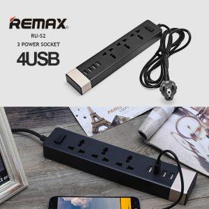 Remax Ru-S2-2