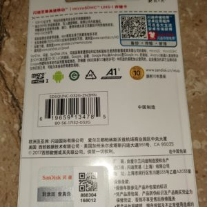 SanDisk Ultra Micro SD Memory Card 32GB (Class 10) real back picture with security scratch code