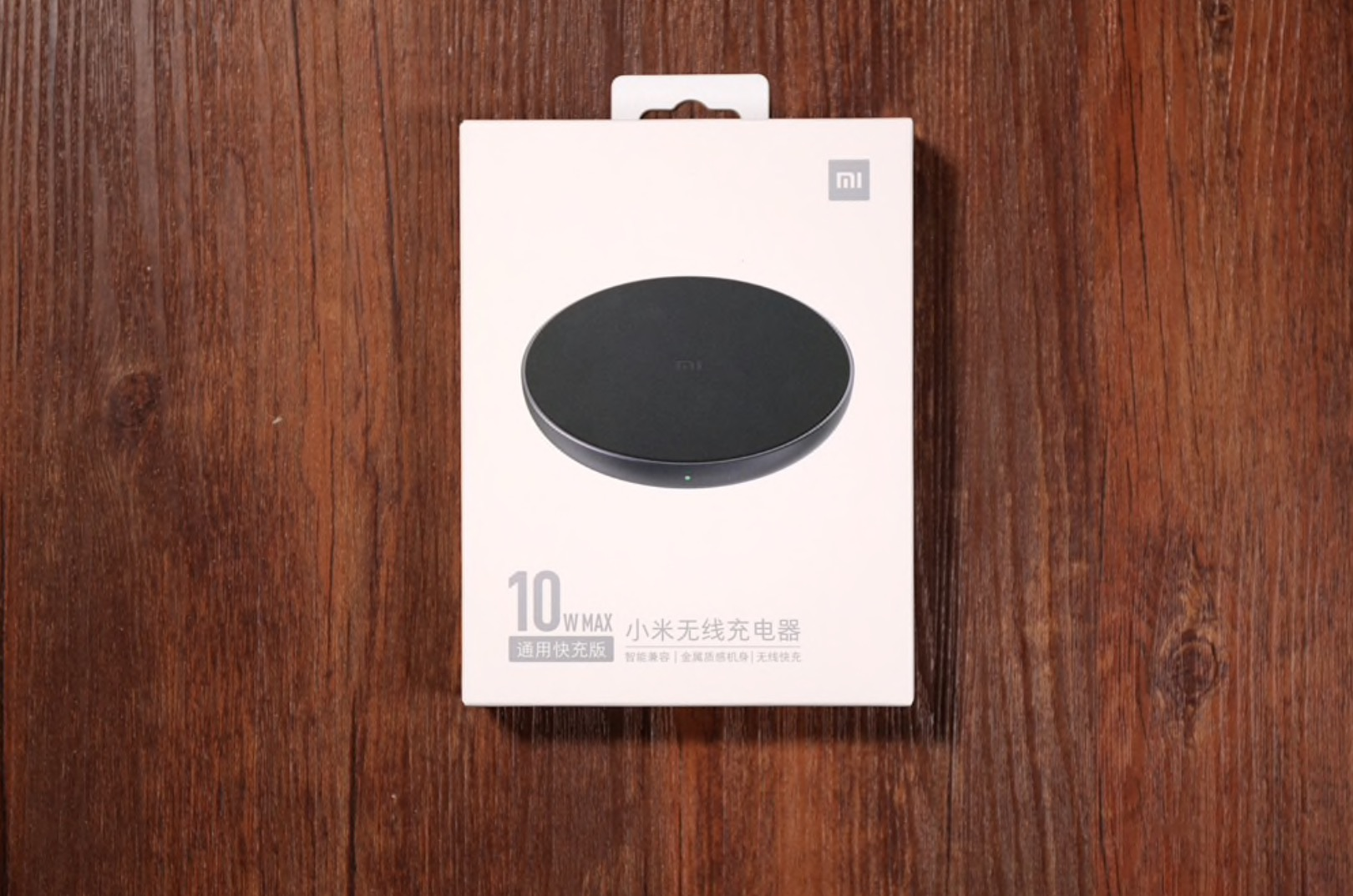Xiaomi Wireless Charger (Universal Fast Charge Version)
