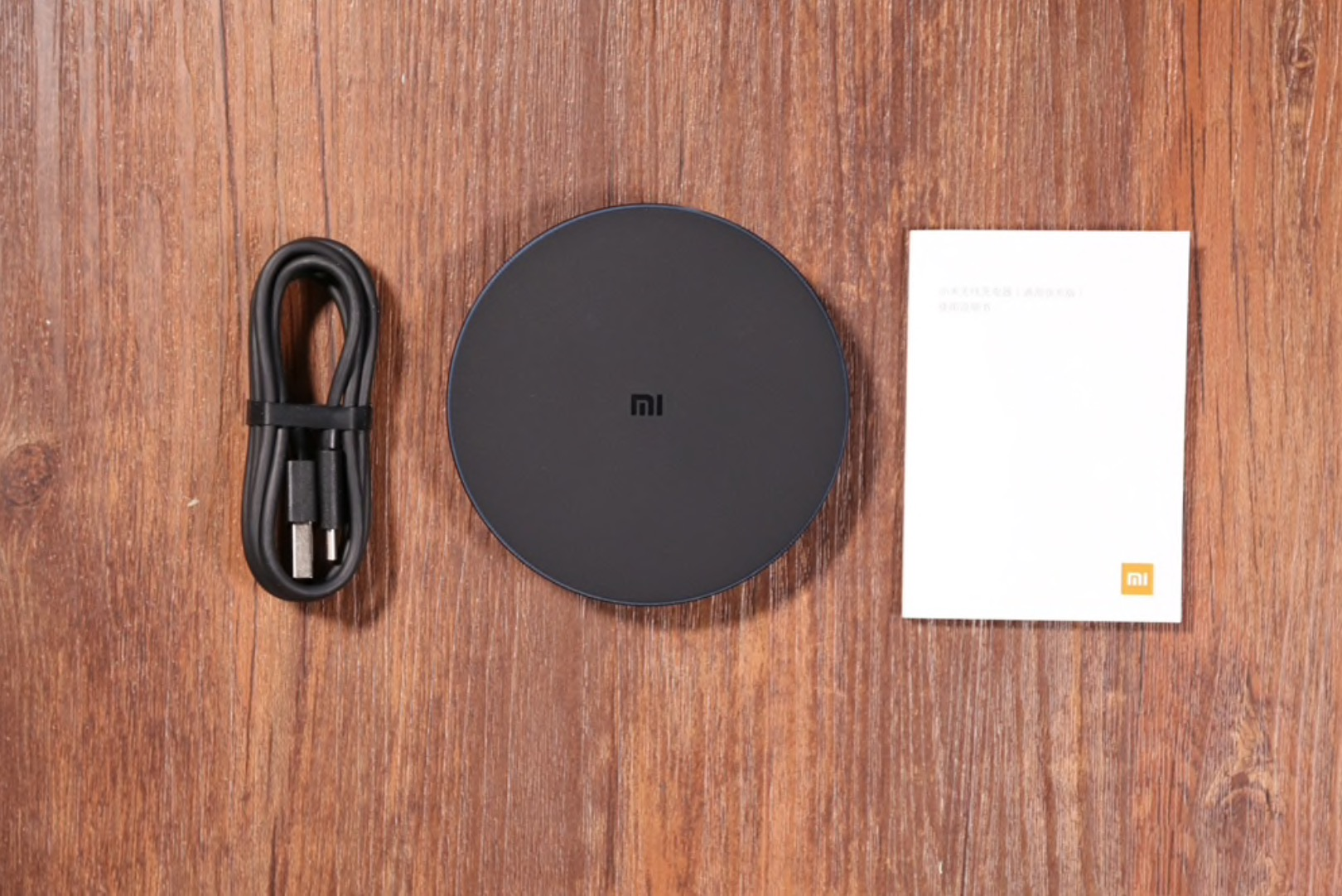 Xiaomi Wireless Charger (Universal Fast Charge Version) Pakistan