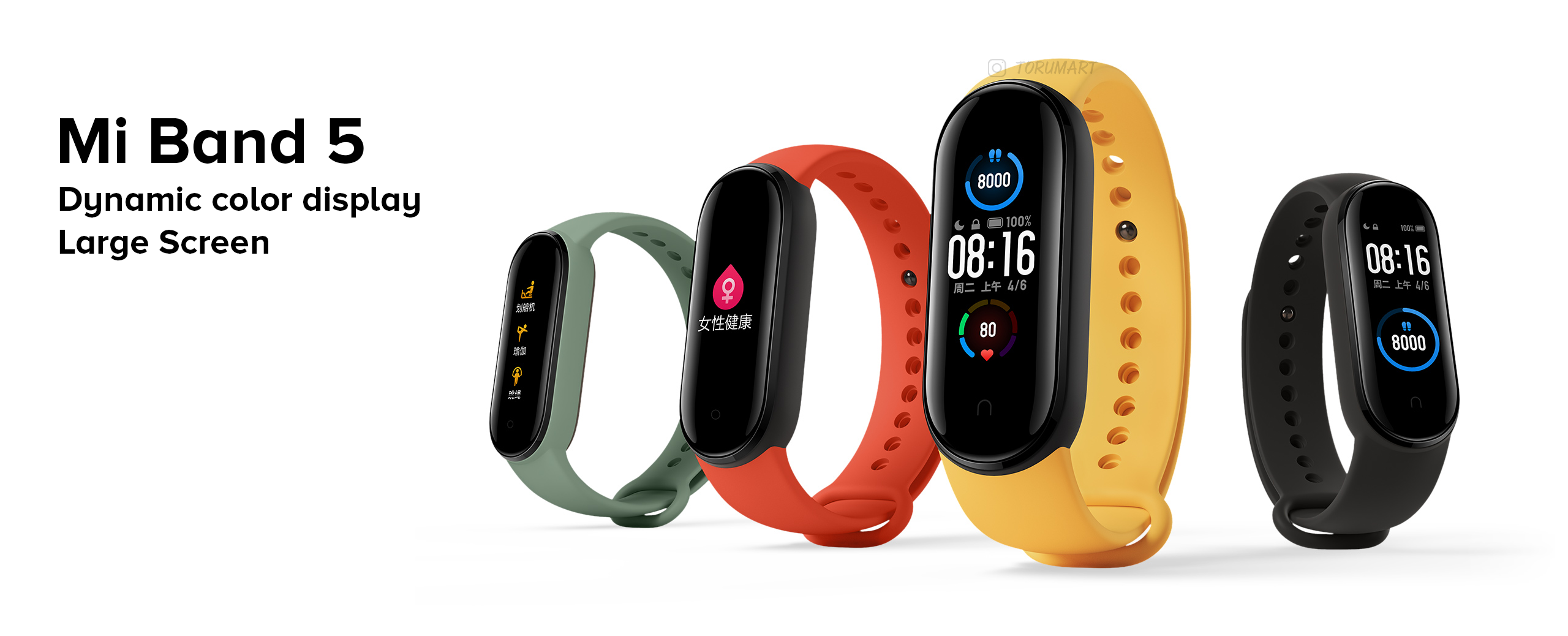 Xiaomi Mi Band 5 pakistan
