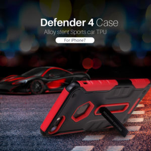 Nillkin-Defender-4-Case-Alloy-stent-Sports-car-TPU-for-Apple-iPhone-7-